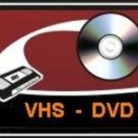 Оцифровка S-VHS-compact, DVcam, miniDV, HI-8, Екатеринбург