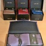 Галстук шёлк, запонки, зажим для галстука комплект, Екатеринбург
