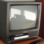 Телевизор/ВидеоМагнитофон, Екатеринбург