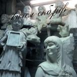 Скульптура из камня,памятники,камины., Екатеринбург