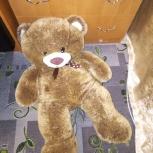 Детские игрушки, Екатеринбург