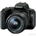 Canon 200D + 18-55, Екатеринбург