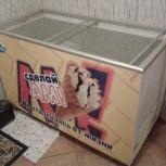 Морозильная камера 200 литров, Екатеринбург