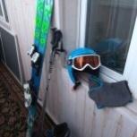 продам горные лыжи, Екатеринбург
