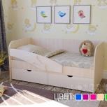 Детская кровать Дельфин Ваниль (Миф), Екатеринбург