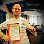 Шеф- повар на дом/ час/ кейтеринг/ мастер- класс, Екатеринбург