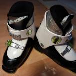 продам новые горнолыжные ботинки 34 размер, Екатеринбург