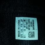Боксерки adidas tygun ii 538352, Екатеринбург