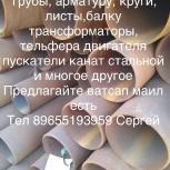 Куплю трансформаторы все в описание, Екатеринбург