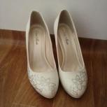 Туфли свадебные, Екатеринбург
