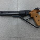 Cпортивный компрессионный пистолет Иж 46, Екатеринбург