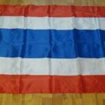 Флаг Таиланда, Екатеринбург