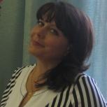 Репетитор начальных классов, Екатеринбург