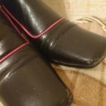 Продам демисезонные ботинки, Екатеринбург