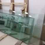 Продам стекло, Екатеринбург