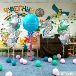 Воздушные шары Оформление праздников, Екатеринбург