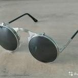 Солнцезащитные очки металлические в стиле ретро, Екатеринбург