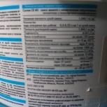 Затирка для швов эластичная Церезит се-40 2 кг, Екатеринбург