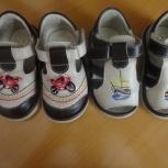 Продам детские сандали на мальчика, Екатеринбург