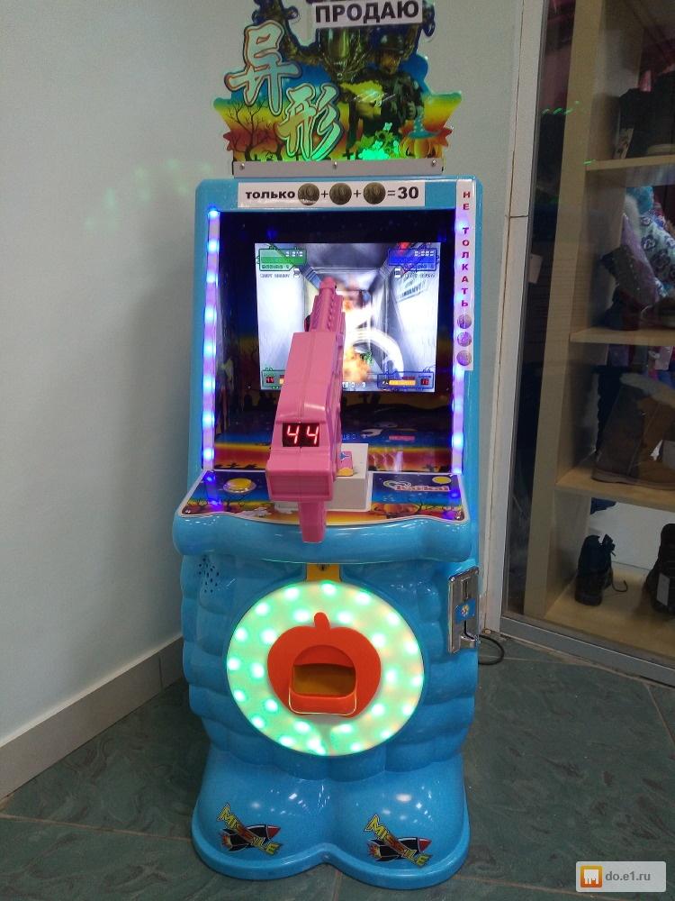 Игровые автоматы детские б у почему звуковая карта тихо играет