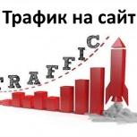 Техническая поддержка вашего сайта, Екатеринбург