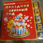 Новые книжки игрушки развивалки, Екатеринбург
