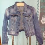 Продам куртку джинсовую для девочки р 42-44, Екатеринбург