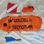 снаряжение  для  подводной охоты, Екатеринбург