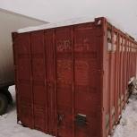Продам контейнер, Екатеринбург