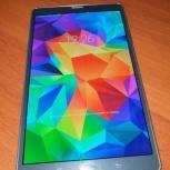 Планшет Samsung Galaxy TAB S, Екатеринбург