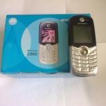 сотовый телефон Motorola C650, Екатеринбург