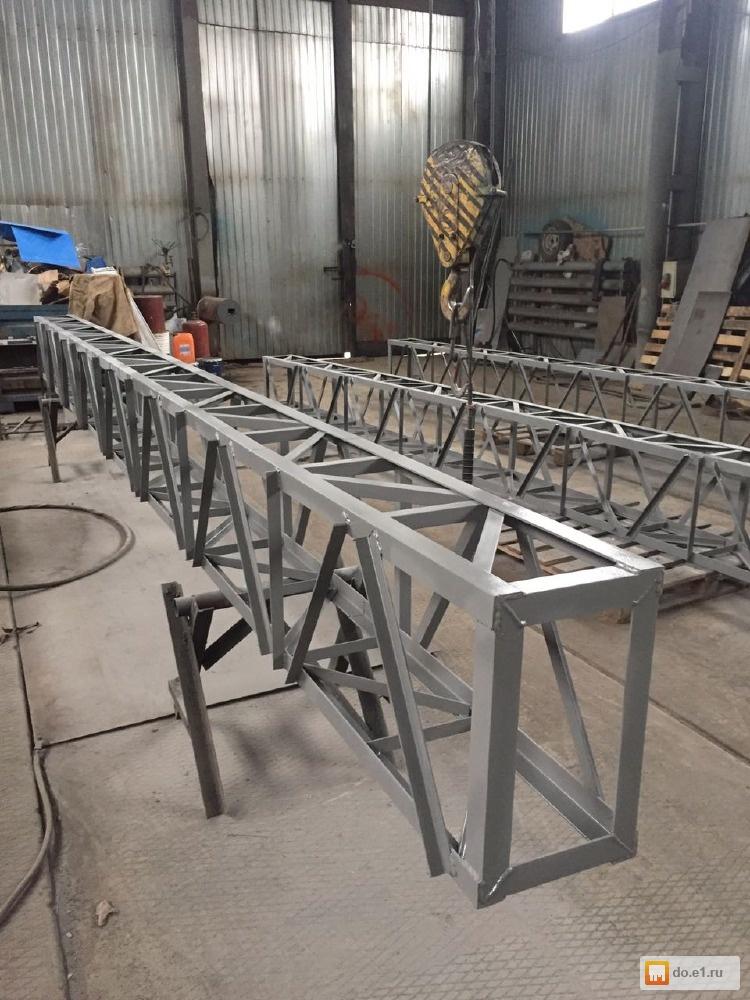 Дать объявление производство металлоконструкций forum работа в курске моя реклама свежие вакансии сторож вахтер