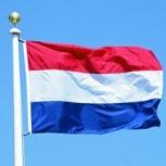 Нидерландский / голландский язык, Екатеринбург