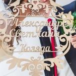 Семейный герб, вензель, монограмма в интерьере, Екатеринбург