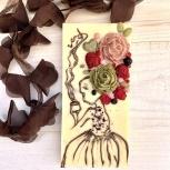 Шоколад, Екатеринбург