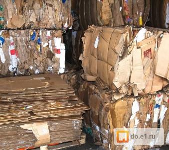 Макулатура картон продать цены пункт приема макулатуры в красногорске