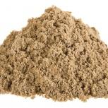 Песок с документами оптом и в розницу. Доставка, Екатеринбург