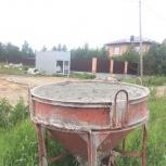 Бодья для подачи бетона (рюмка) 1куб м., Екатеринбург