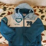 детская куртка, Екатеринбург