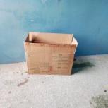 Продается картонные коробки, Екатеринбург