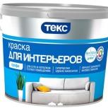 Краска текс профи для интерьеров белая 9 л, Екатеринбург