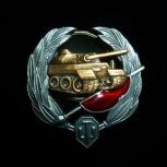 """Значок """"захватчик"""" world of tanks, Екатеринбург"""