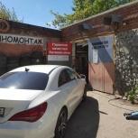 Шиномонтаж в центре, Екатеринбург