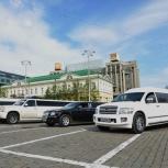 Лимузин на свадьбу, Екатеринбург