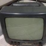 Переносной телевизор, Екатеринбург
