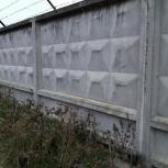 Куплю железобетонный забор б/у дорого, Екатеринбург