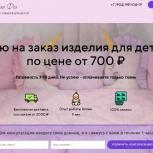 Создаю продающие сайты, Екатеринбург