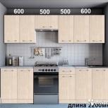 Новая Кухня, модель Фиджи-3 длина 2200мм, Екатеринбург