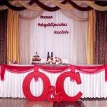 Свадебный декор из пенопласта, Екатеринбург