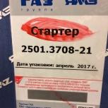 Продам запчасти Маз, Екатеринбург